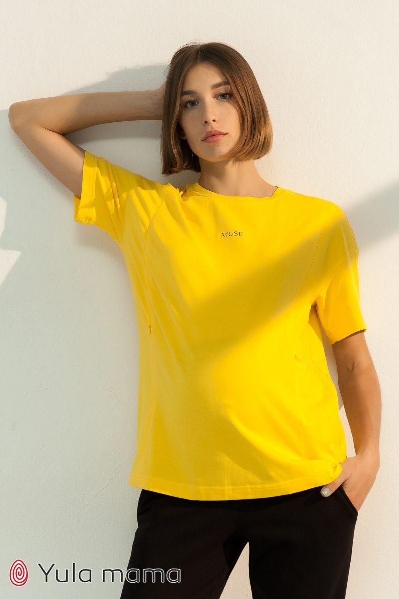 Футболка для беременных и кормящих Muse желтый