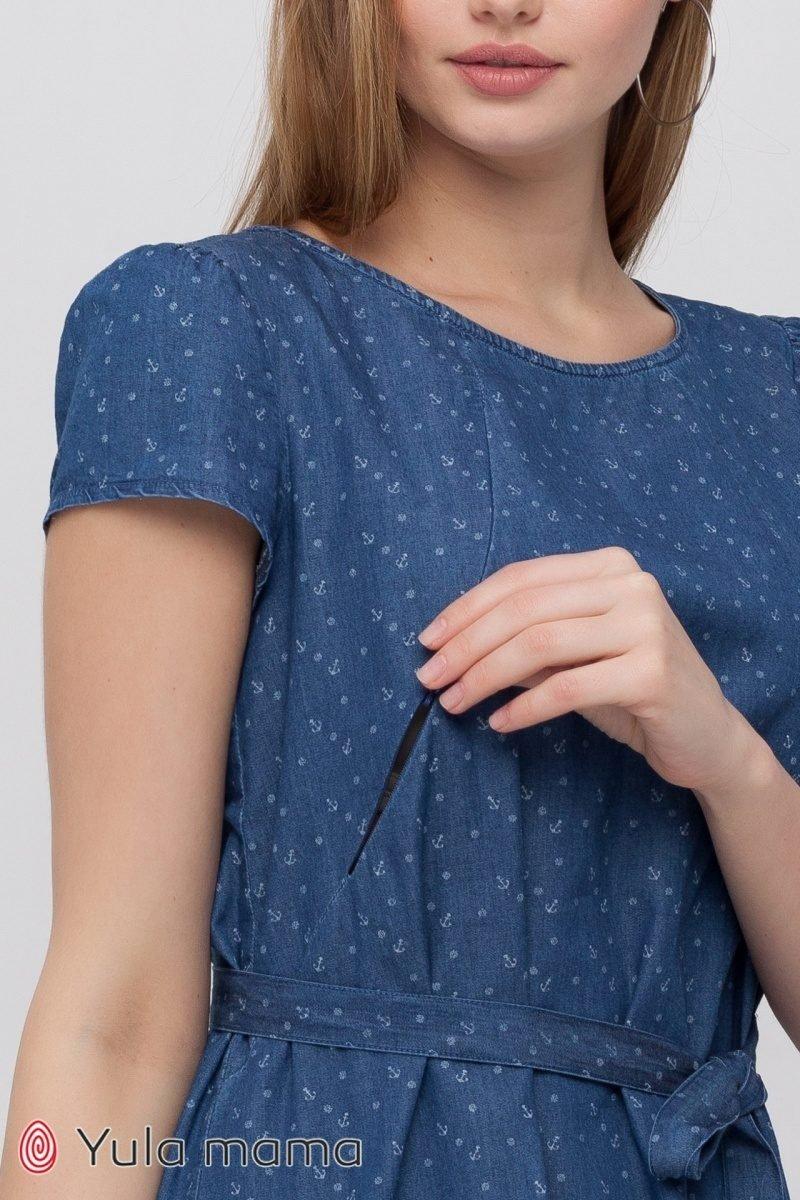 Джинсова сукня для вагітних і годуючих Shelby синій