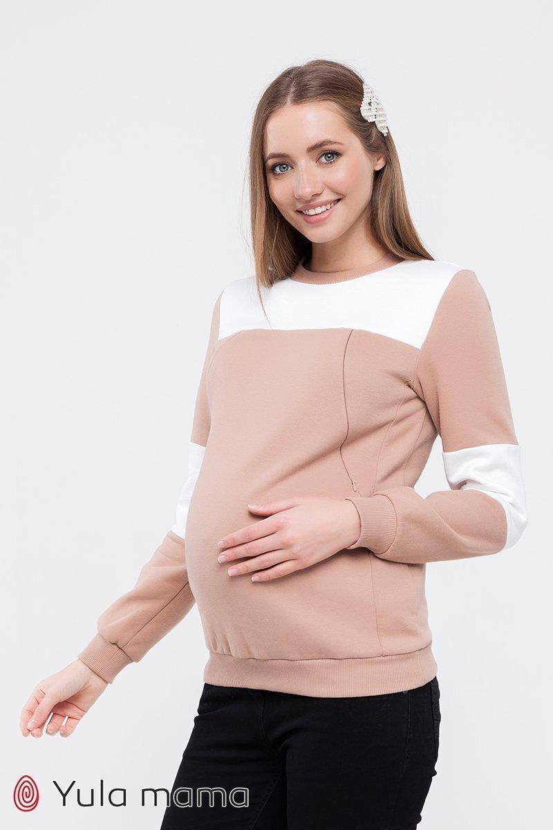Свитшот для беременных и кормящих Renee капучино