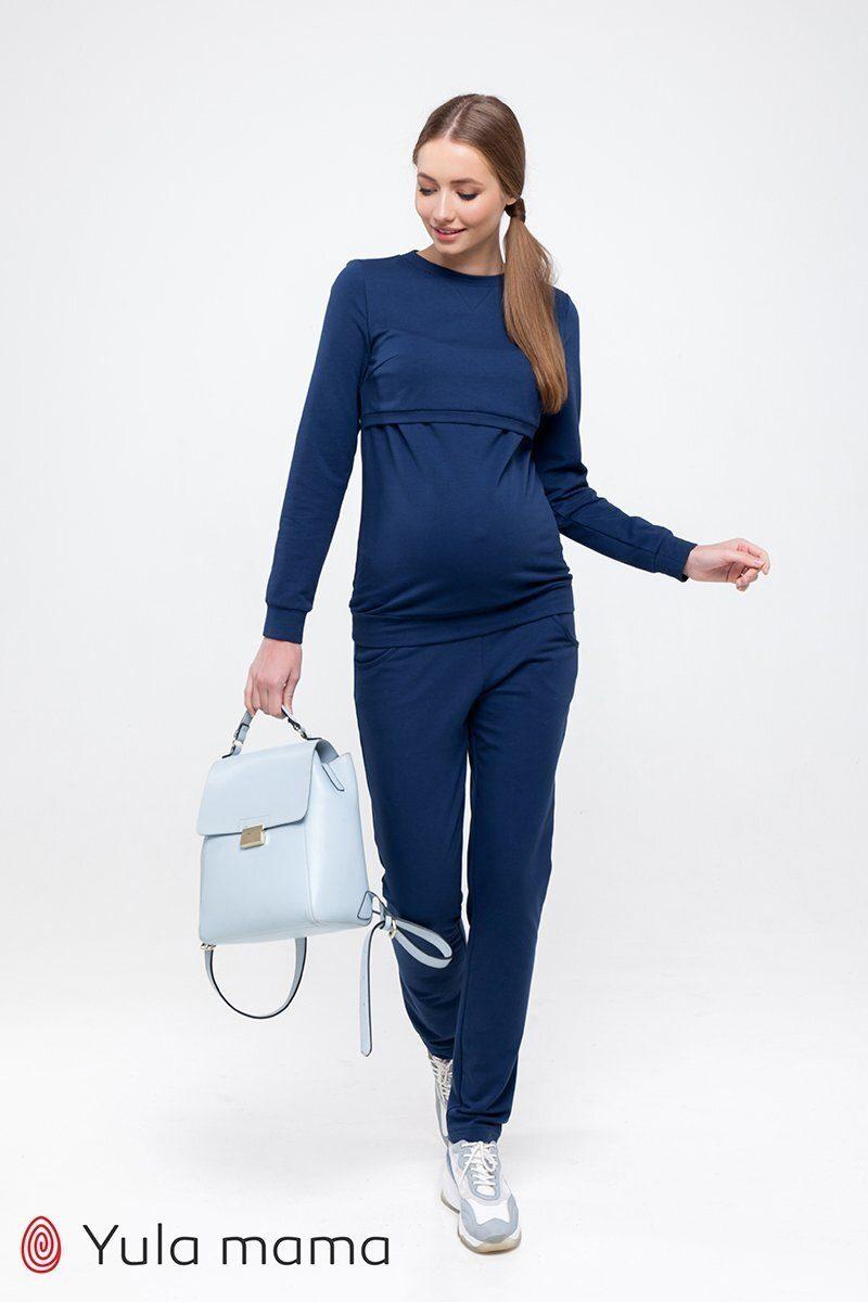 Спортивный костюм для беременных и кормящих Kortney синий