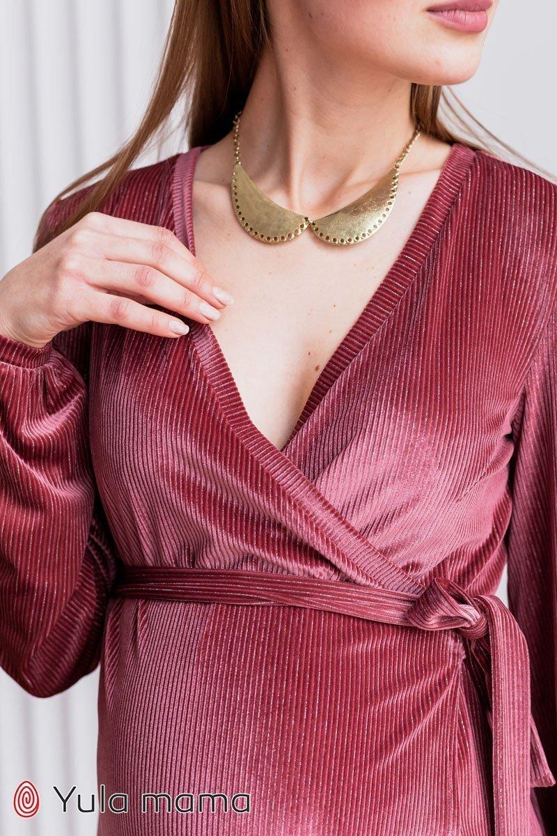 Нарядное платье на запах для беременных и кормящих Jen темная роза