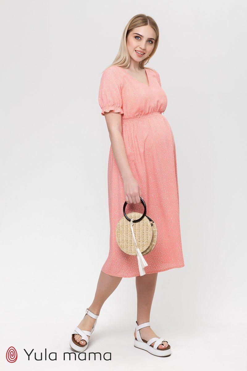 Платье для беременных и кормящих Audrey коралл