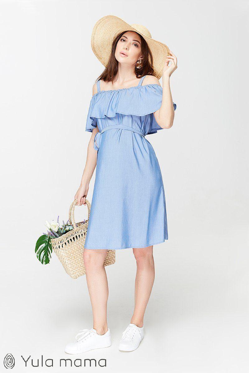 Сарафан для беременных и кормящих Chloe джинсово-синий