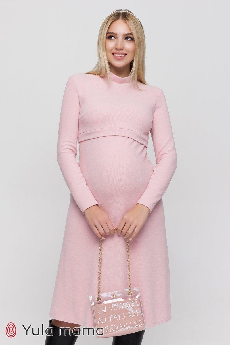 Сукня для вагітних і годуючих Debra рожевий