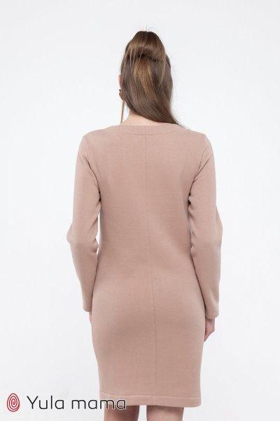 Теплое платье для беременных и кормящих Denise warm капучино