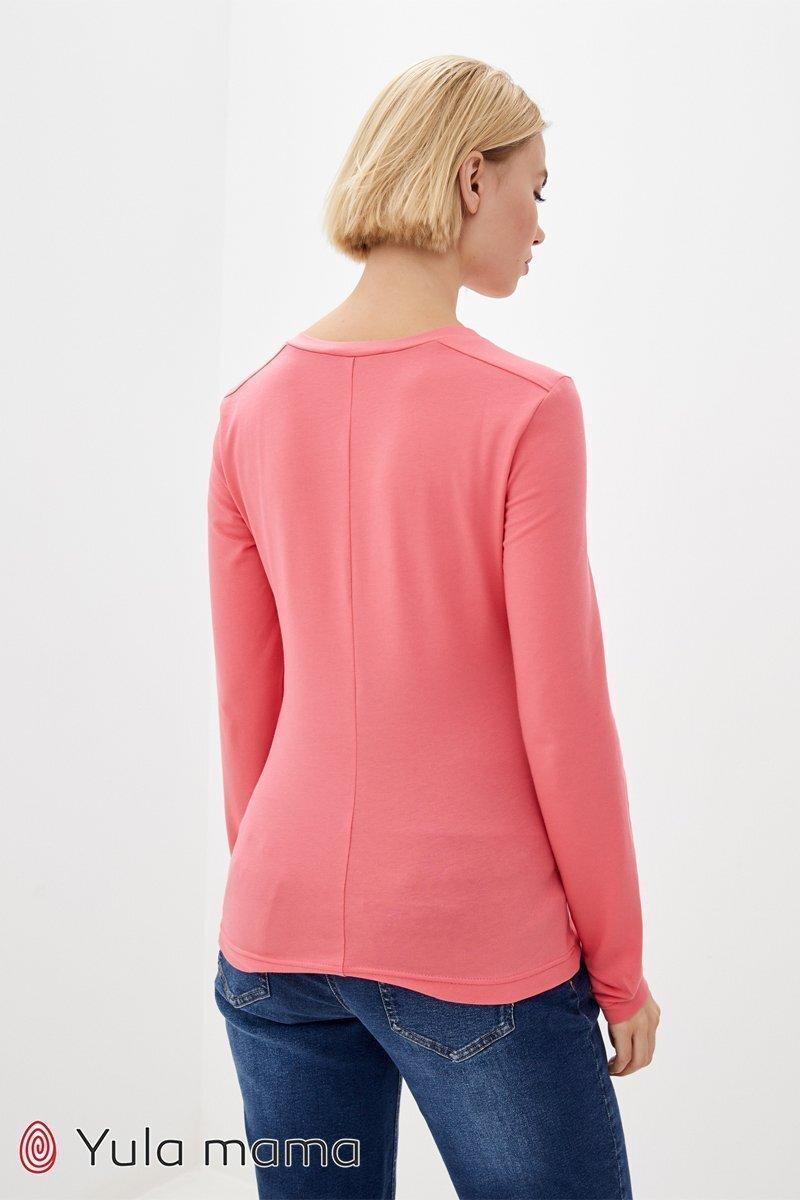 Лонгслив для беременных и кормящих Margerie ярко-розовый