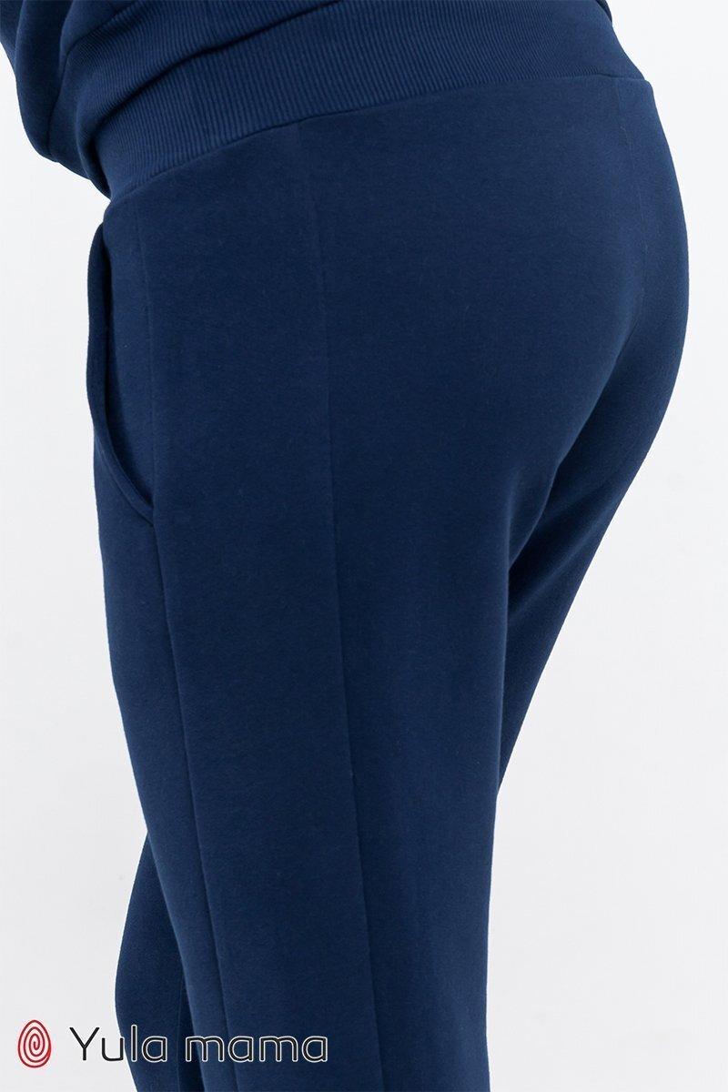 Спортивный костюм для беременных и кормящих Darina темно-синий
