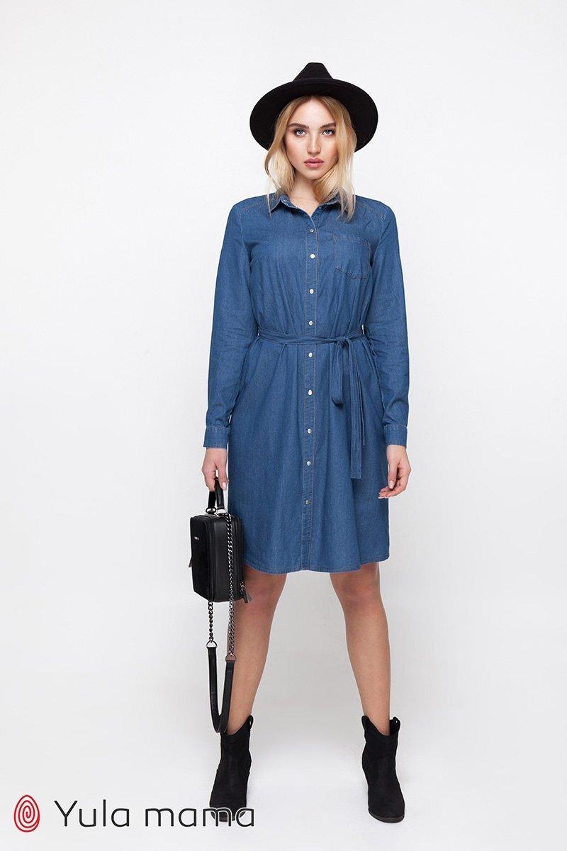 Платье-рубашка для беременных и кормящих Vero джинсово-синий