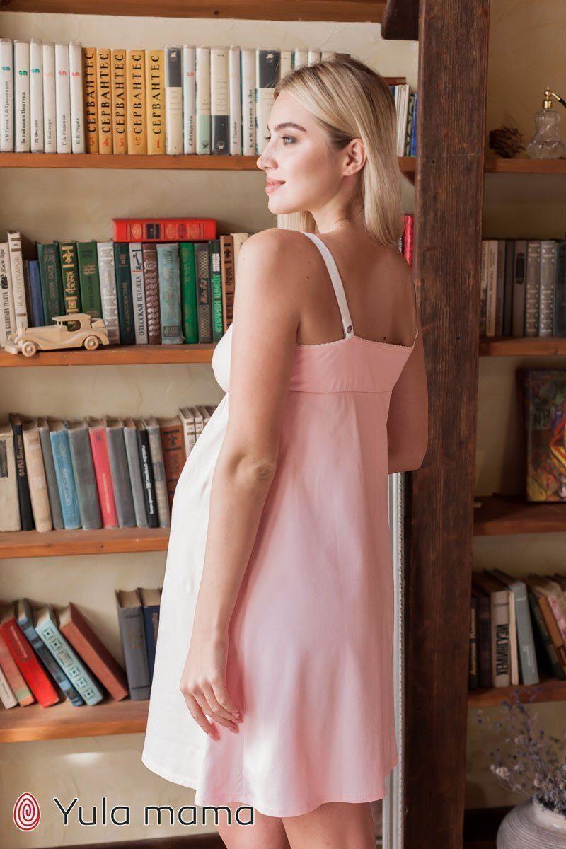 Ночнушка для беременных и кормящих Monika new розовый