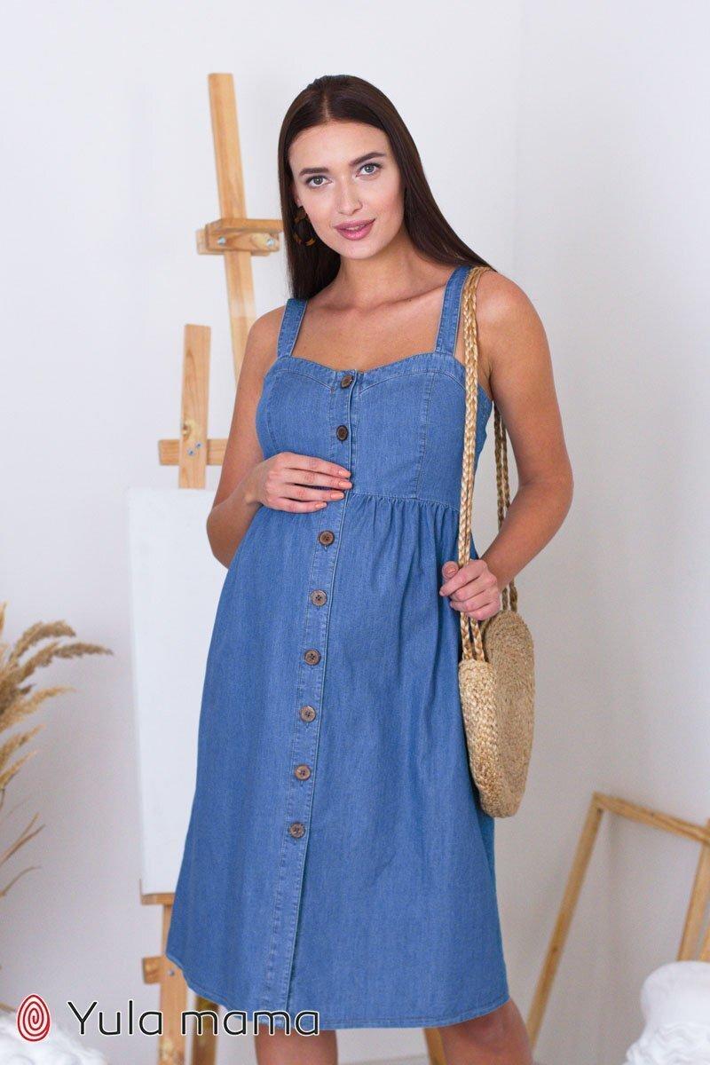 Джинсовый сарафан для беременных и кормящих Tina синий