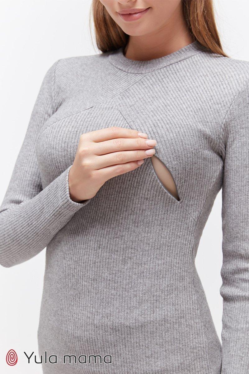 Лонгслив для беременных и кормящих Stefania warm серый
