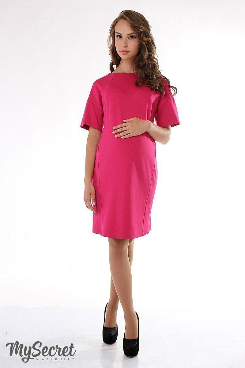 Лаконичное платье 2в1 Elvira малина sale