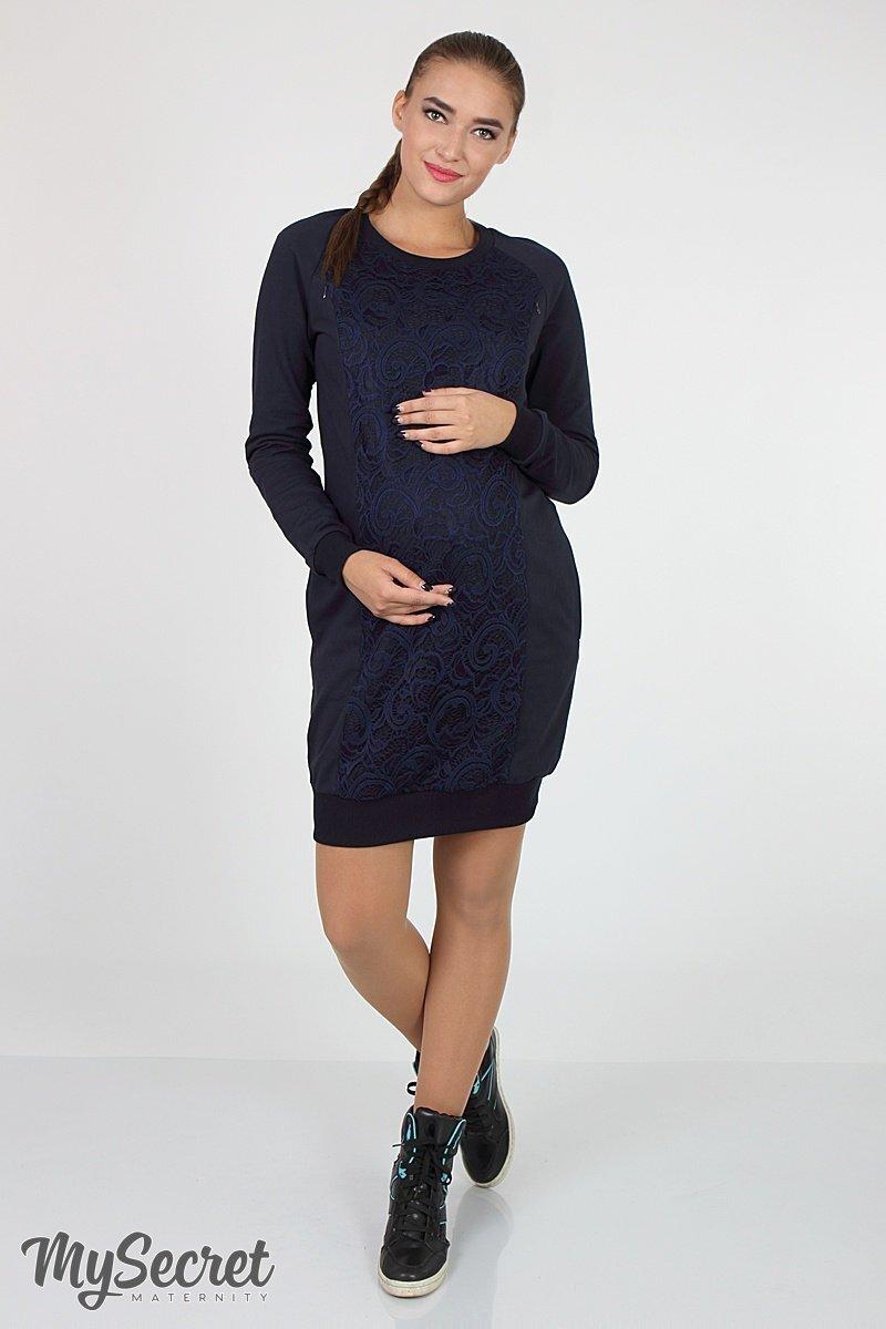 Молодежное платье 2в1 Margarita темно-синий